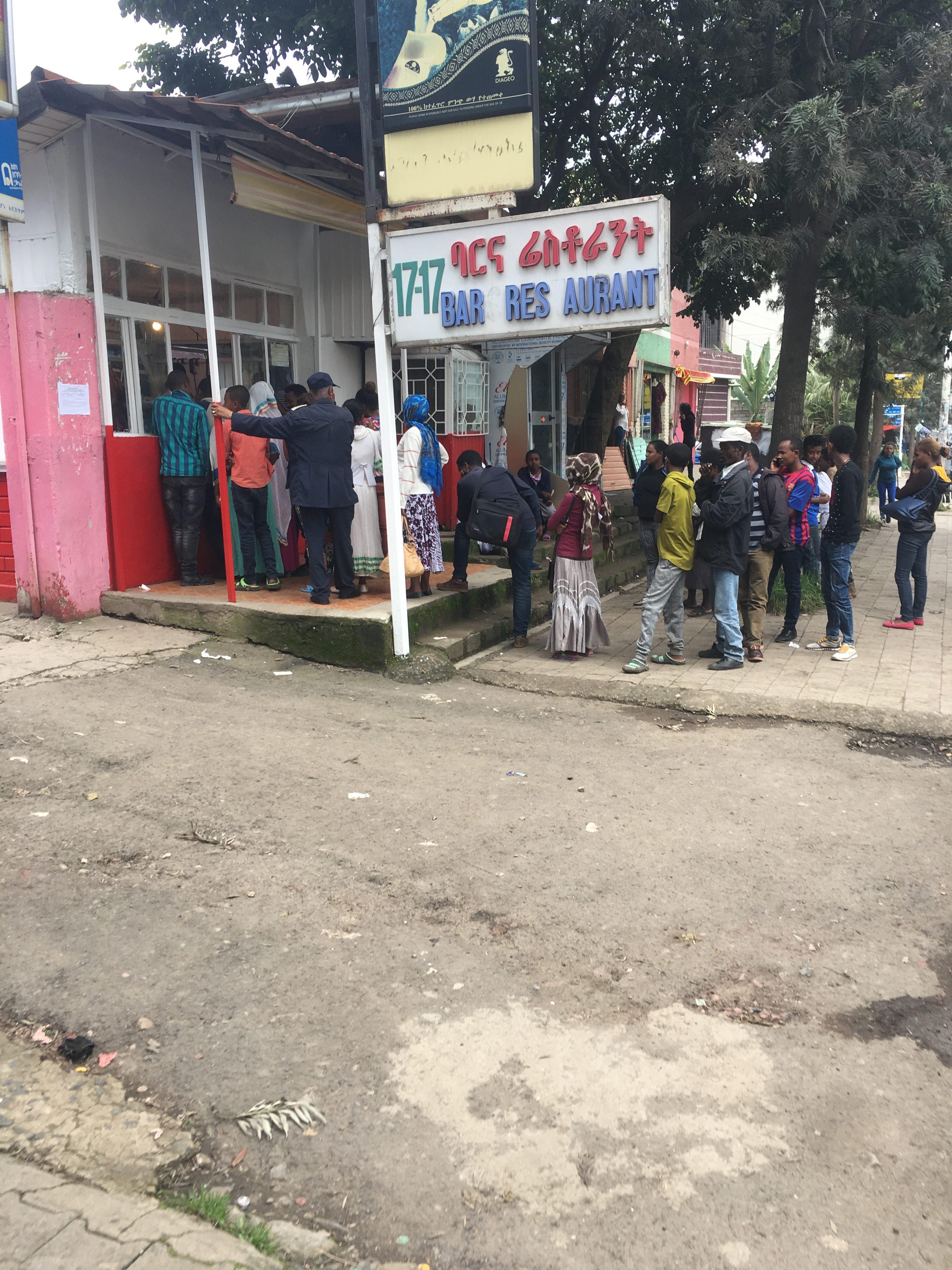 断食明けのエチオピア