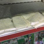 エチオピアのチーズ『アイブ(Ayib)』とは